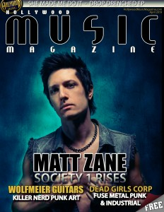 Matt Zane HMM Cover